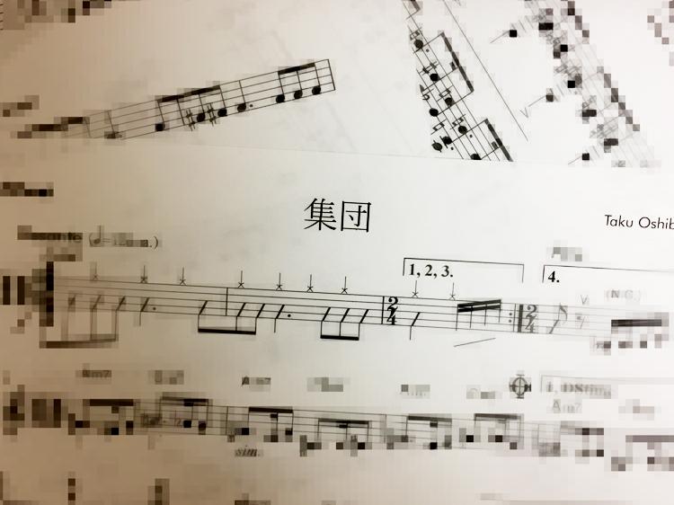 1/23 大柴拓カルテットです。あと新曲完成
