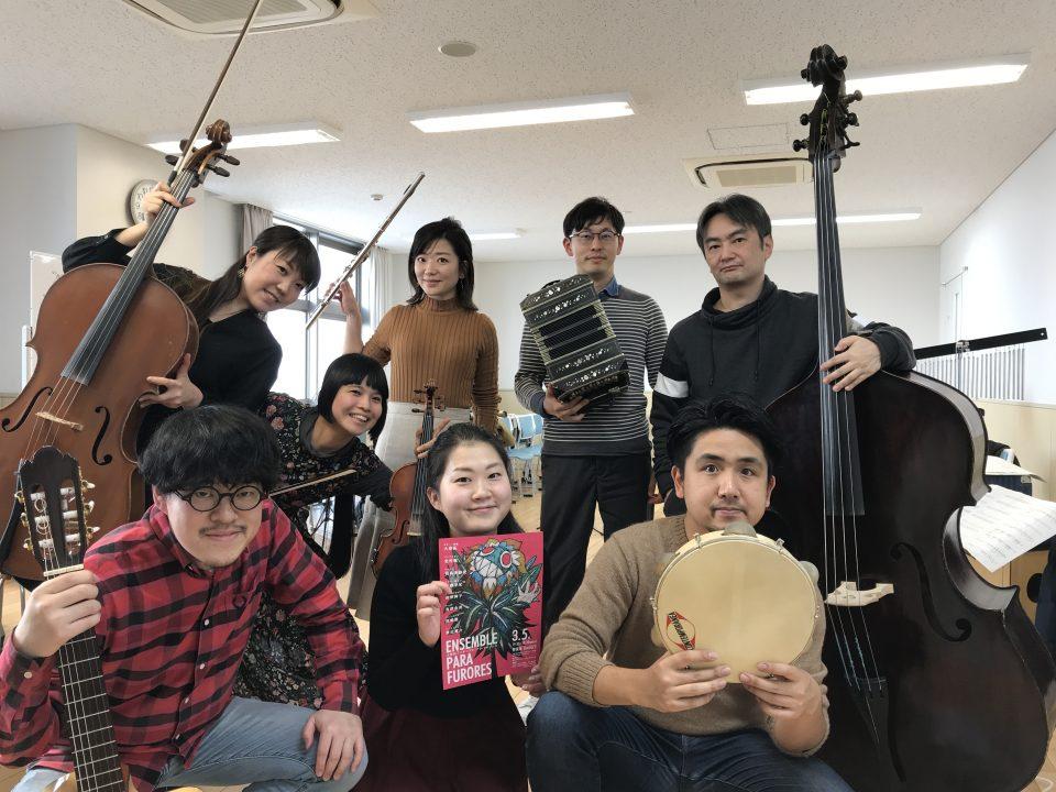 [リハ動画] 3/5火 大柴拓 Ensemble para furores リハーサルでした
