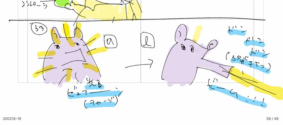 ゆめくい製作日記 16日目