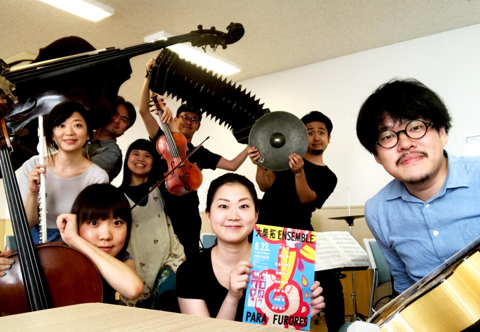 8/23 大柴拓 Ensemble para furores 初リハーサル
